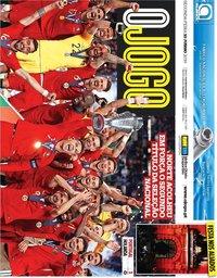 capa Jornal O Jogo de 10 junho 2019