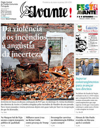capa Jornal Avante de 19 julho 2018