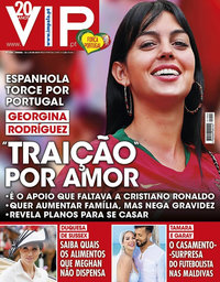 capa VIP de 25 junho 2018