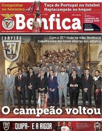 capa Jornal Benfica de 24 maio 2019