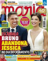 capa Maria de 13 junho 2019