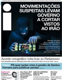 capa Jornal i de 17 julho 2019