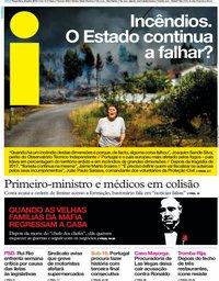 capa Jornal i de 23 julho 2019