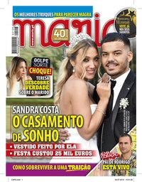 capa Maria de 1 agosto 2019