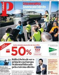 capa Público de 13 agosto 2019