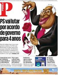 capa Público de 8 outubro 2019