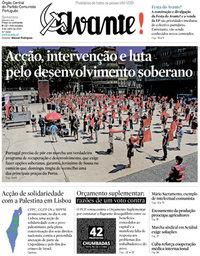 capa Jornal Avante de 9 julho 2020