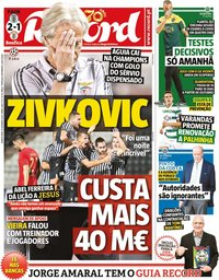 capa Jornal Record de 16 setembro 2020