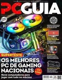 capa Revista PC Guia de 1 dezembro 2020