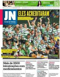 capa Jornal de Notícias de 12 maio 2021