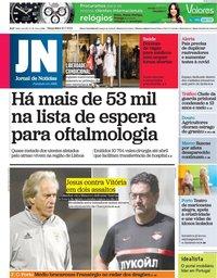 capa Jornal de Notícias de 20 julho 2021