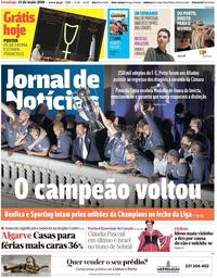 capa Jornal de Notícias de 13 maio 2018