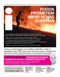 capa Jornal i de 25 outubro 2017
