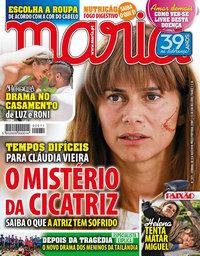 capa Maria de 12 julho 2018