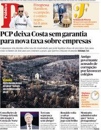 capa Público de 24 março 2018
