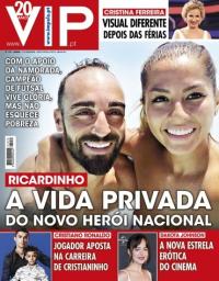 capa VIP de 17 fevereiro 2018
