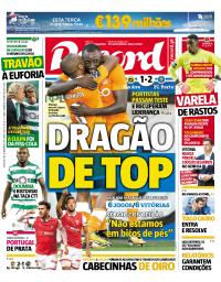 capa Jornal Record de 18 setembro 2017